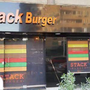 واجهات المطاعم : تصميم وجهة مطعم ستاك برجر فرع مصر الجديده .