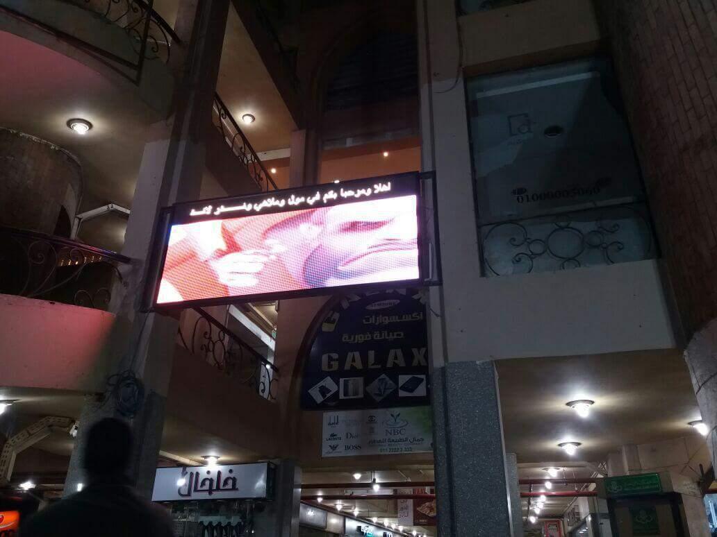 شاشات ليد أوت دور
