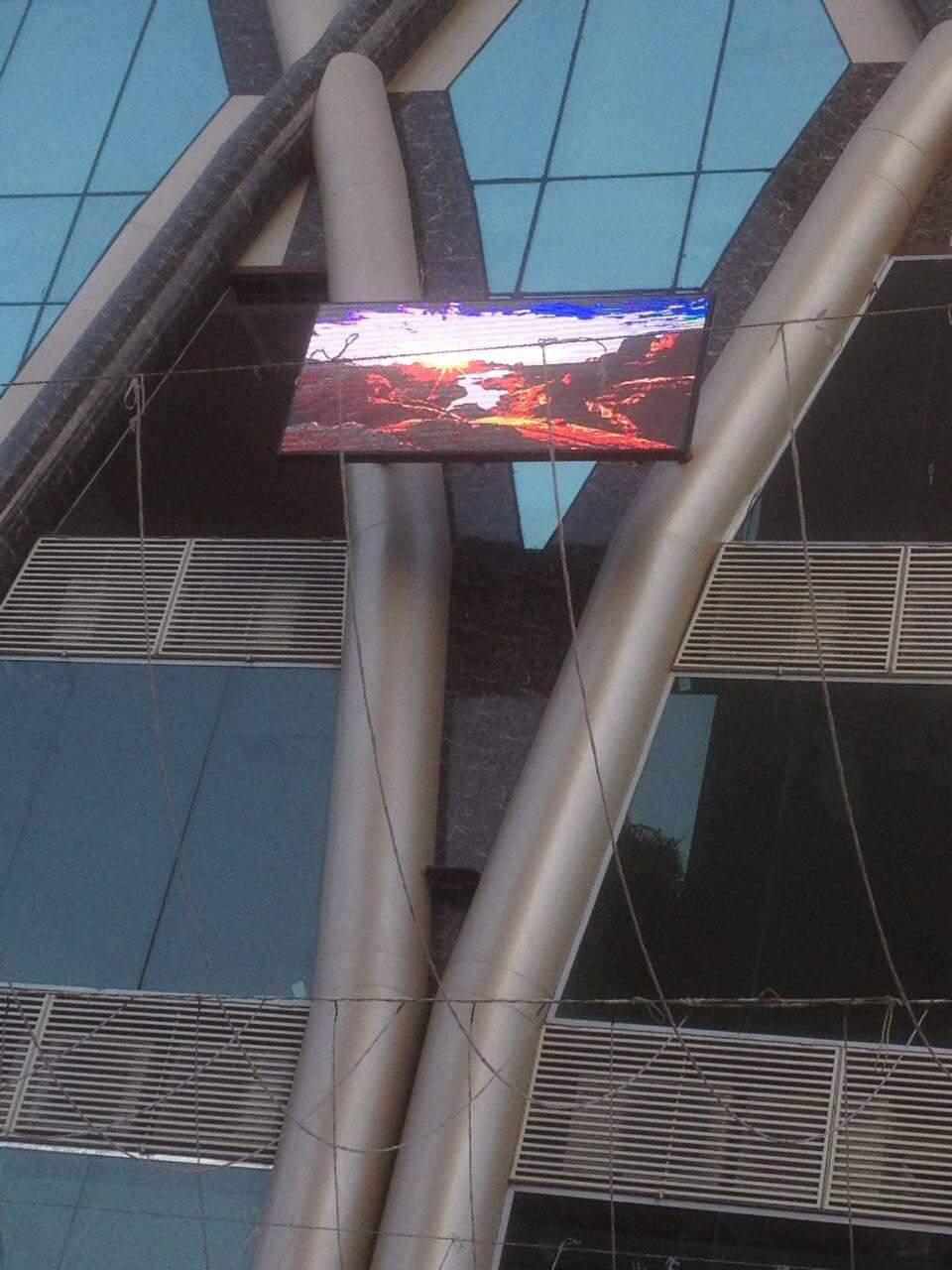 شاشات عرض مول الاسماعيلية