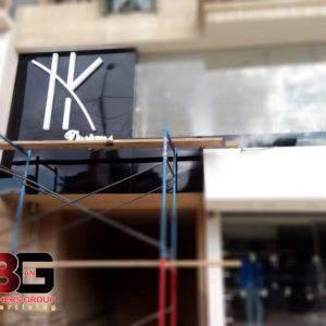 تصميم وتركيب وجهات الشركات والمباني - H&K designs