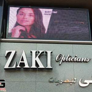 تركيب شاشة ليد أوت دور للمحل ذكي للبصريات بمصر الجديده