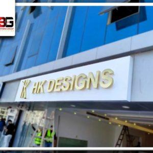 تصاميم واجهات كلادينج HK فرع التجمع الخامس