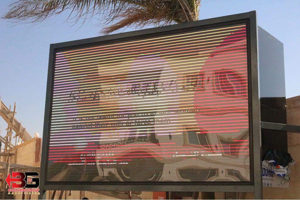شاشات العرض الألكترونية العملاقة