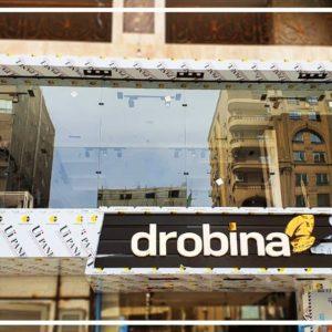تصميم حروف اكريليك وجهة DROBINA فرع مدينه نصر